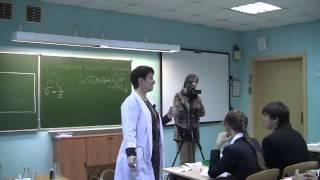 Урок химии, Трушина_Н.Х., 2013
