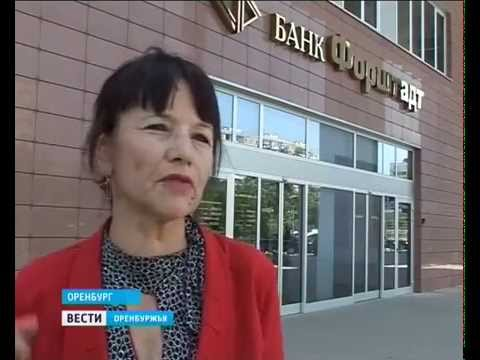 АО «Акционерный коммерческий инновационный банк «Образование»