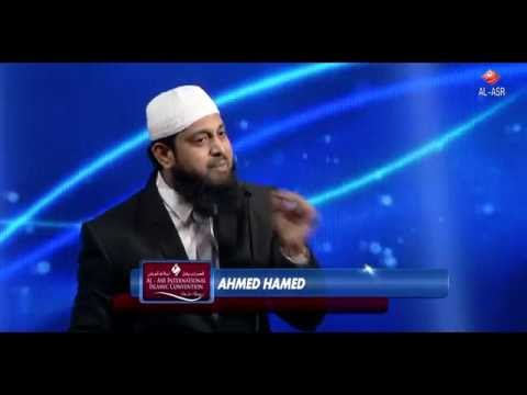 Get Connected to 'The Qur'an' | Ahmed Hamed | Al - Asr Convention | HD |