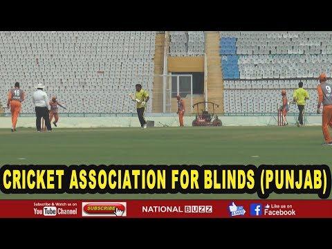 CRICKET ASSOCIATION FOR BLINDS (PUNJAB)