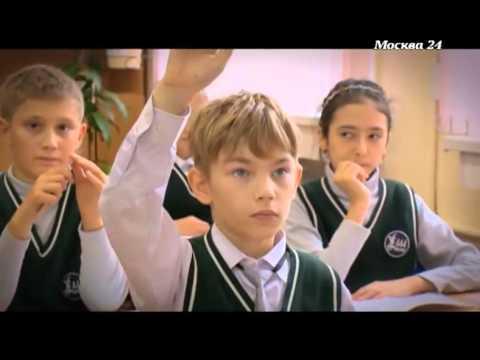 Один день из жизни школы № 885 города Москвы