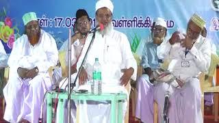 முஹம்மதுர் ரஸூலுல்லாஹ் மார்க்க விளக்க பொதுக்கூட்டம் 3