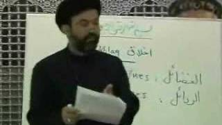 9th Session-Akhlaq (Islamic Ethics) - Part 3/3