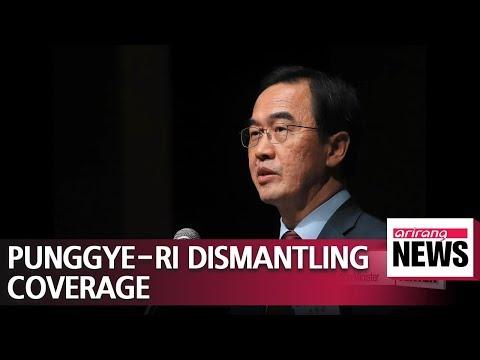 Seoul expects N. Korea to allow S. Korean media coverage on Punggye-ri dismantlement:...
