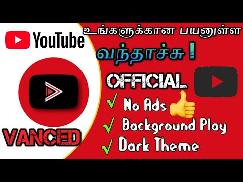 YouTube Vanced - How to install on Android in Tamil