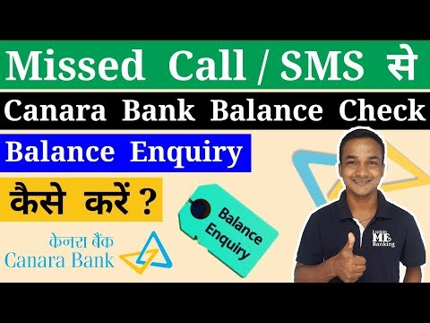 Canara Bank Balance Enquiry Number. How To Check Canara Bank Balance Through SMS And Missed Call ?