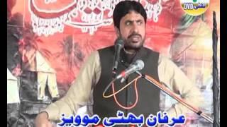 Video Allama Jafar Jatoi biyan Mehraj nahein hey   majlis 30 mar 2016 jalsa Mahar Nasir  kamlana download MP3, 3GP, MP4, WEBM, AVI, FLV Juni 2018