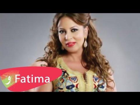 Fatima Zahra Laaroussi - Duetto ft Thyhyt / فاطمة الزهراء العروسي - ديويتو مع تحيحيت