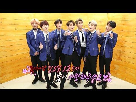 [복면가왕] 방탄소년단(BTS) - 미국판 복면가왕 방송 기념 축전 영상
