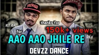 Sambalpuri Aao Aao Jhile Re  Devzz  Fusion Of Sambalpuri & Hiphop Style  Improved Steps