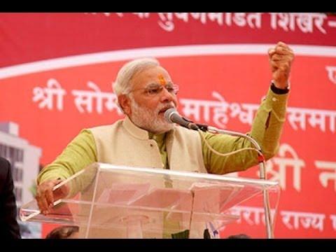 Modi Seeks Befitting Reply to Pakistan's Excesses Against Fishermen