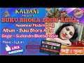 Buku bhora asha l assamese modern song l album buku bhora asha l suchandra bhattacharjee l mp3