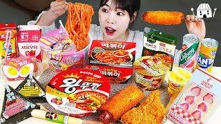ASMR MUKBANG Convenience Store Food, Fire noodles, Tteokbokki, Kimbap, Fried chicken, Sandwich