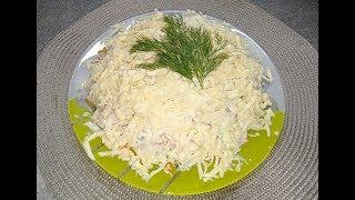 Салат из копченой курицы и корейской моркови \ Smoked Chicken and Korean Carrot Salad