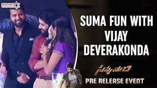 Suma Fun with Vijay Deverakonda & Naga Chaitanya | Savyasachi Pre Release Event | Madhavan | Nidhhi