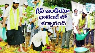 Actor Sharwanand Accepts Green India Challenge   గ్రీన్ ఇండియా ఛాలెంజ్ లో శర్వానంద్   IG Telugu