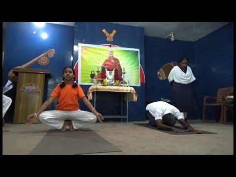 சென்னையில் பிரம்ம யோகா தேர்வு நிகழ்ச்சி   Brahma yoga Event