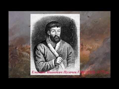 А.С. Пушкин и Пугачевский бунт