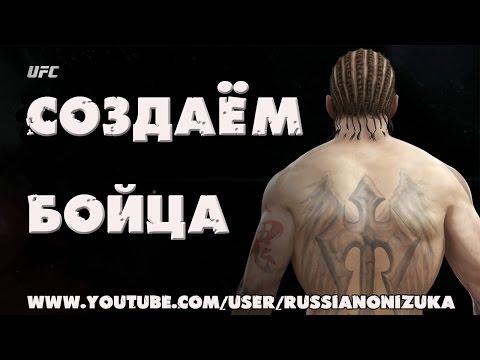 Бойцовский клуб смотреть онлайн прямой эфир бесплатно в