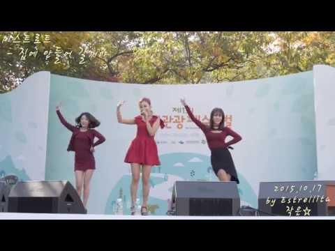 20151017 미쓰트로트 북한산 힐링 콘서트 전체직캠(Full Version)