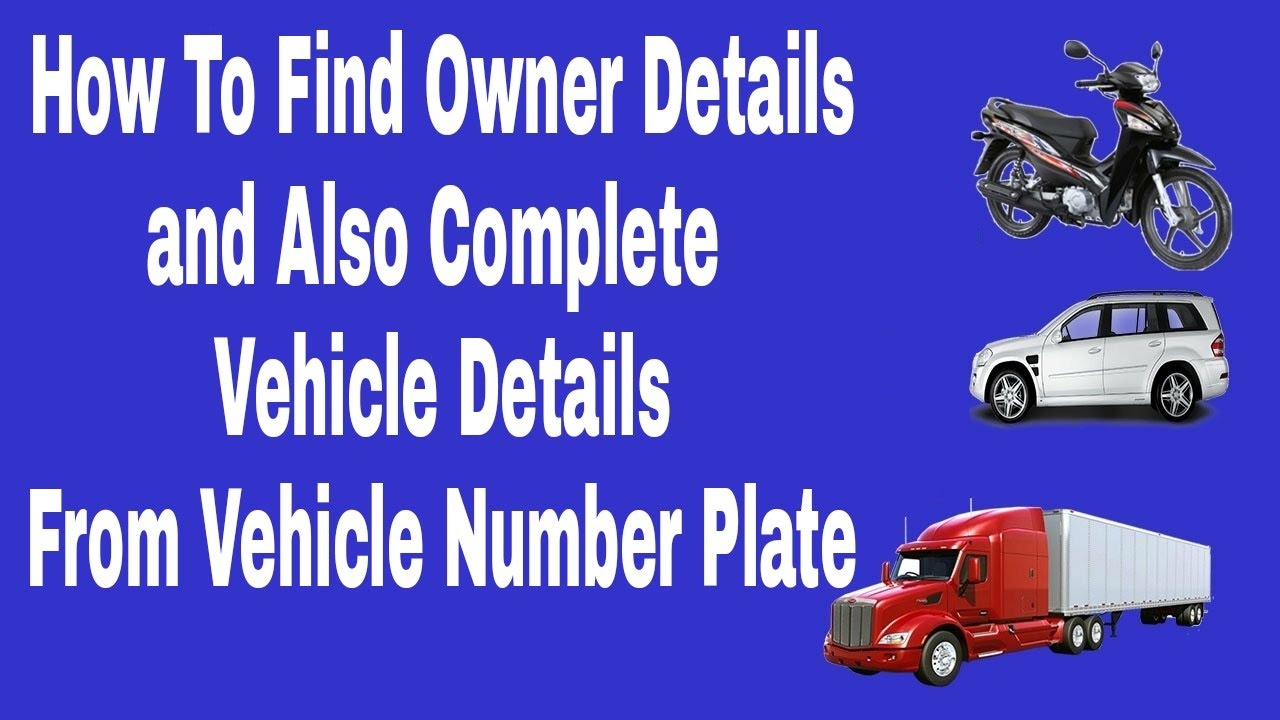 How To Find Owner from Vehicle Number Plate( RTO VEHICLE DETAILS ...