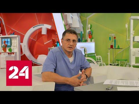 """Доктор Мясников: """"Сколько медицина ни развивалась, а закончилось все фекалиями"""" - Россия 24"""