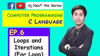 Download Lagu Computer Programming (C Languages) Ep. 6 Looping and Iteration with For Loop ง่ายนะ mp3