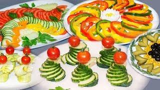 5 ПРОСТЫХ Способов Овощной НАРЕЗКИ на Праздничный Стол 🎄 Красивая Овощная Тарелка ✧ Ирина Кукинг