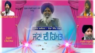 Jattan Di Himmat   Joga Singh Jogi Kavishr Jatha   New Punjabi Song