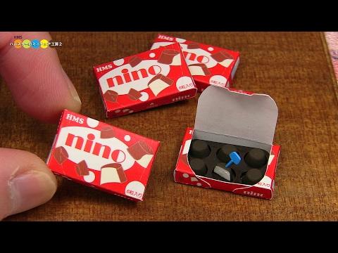 DIY Pino Style Miniature Ice Cream (Fake food) ピノ風ミニチュアアイス作り