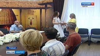 В рамках работы проектного офиса первые 72 человека прошли курс обучения адыгейскому языку