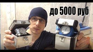 Обзор индикаторов привязки для инструмента по оси Z до 5000 руб!