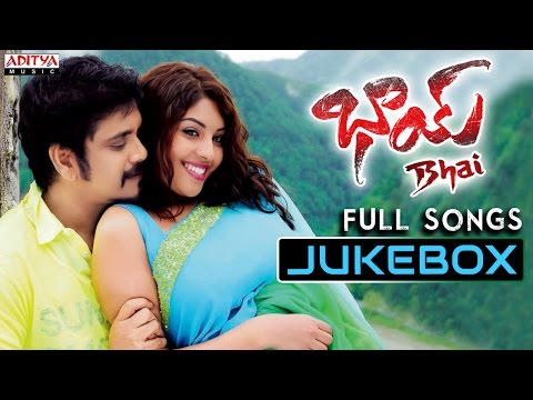 Bhai Telugu Movie Songs Jukebox || Nagarjuna, Richa Gangopadyaya