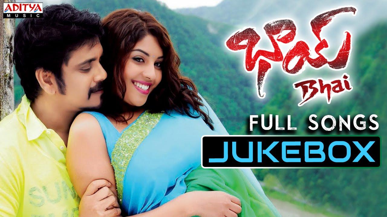 bhai telugu songs jukebox nagarjuna richa gangopadyaya youtube