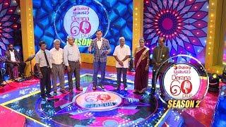 Dialog Prashansa Derana 60 Plus | 06th January 2019 Thumbnail