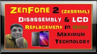 Asus ZenFone 2 (ZE551ML) Disassembly & LCD Replacement In Hindi Maximum Technology