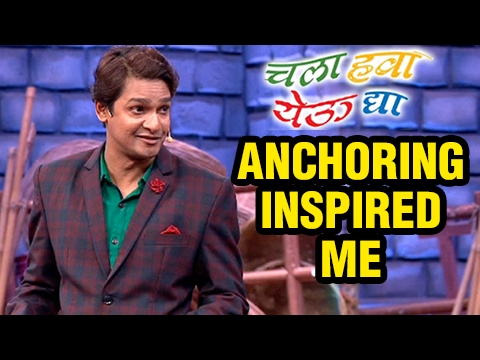 Exclusive: Priyadarshan Jadhav Talks About Chala Hawa Yeu Dya | Zee Marathi Show