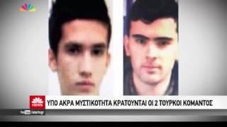 Repeat youtube video Star - Ειδήσεις 25.2.2017 - βράδυ