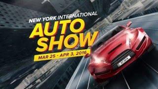 فيديو| معرض نيويورك الدولى للسيارات.. «مش هتقدر تغمص عينيك»
