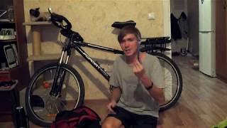 Обзор вещей с путешествия на велосипеде в Крым