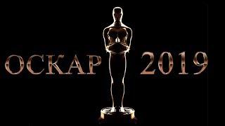 Оскар 2019 : итоги и мое мнение о победителях и гл...