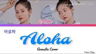DIA Yebin (다이아 예빈) - 아로하 (Aloha) Acoustic Cover (Hospital Pl…