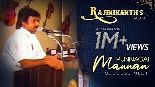 Rajinikanth's speech at Punnagai Mannan success meet