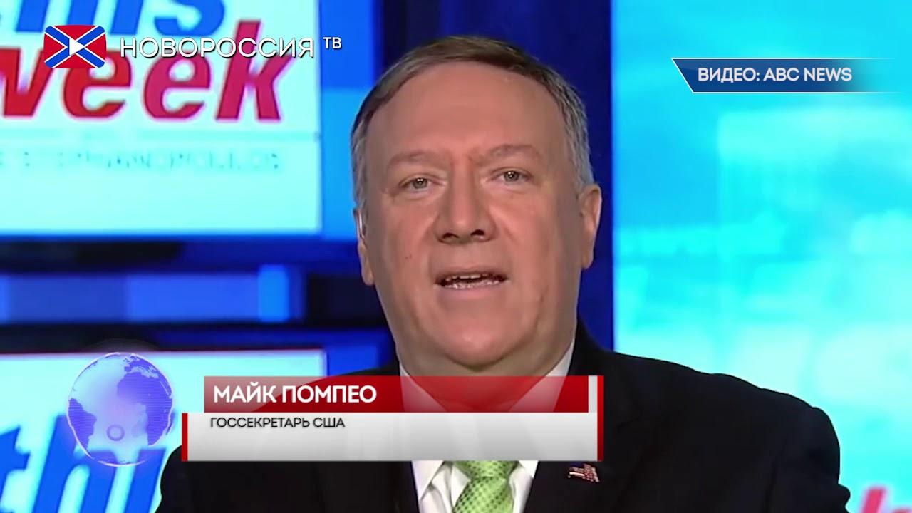 Новости на «Новороссия ТВ» 9 сентября 2019 года