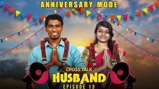 CrossTalk Husband Episode 13 | Funny Factory