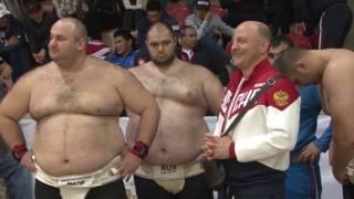 Хроника Чемпионата Европы по сумо в Тбилиси 2017г.