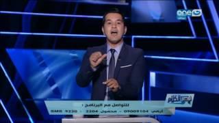 الدسوقي رشدي مستنكرًا: أي دين يقول إن سيدة مصرية تدفع ثمن إشاعة