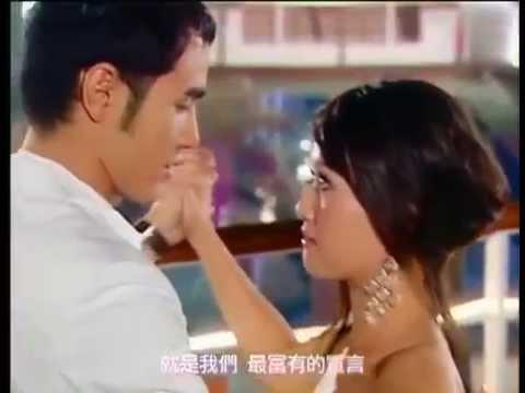 MV True Love Ko  Angel Macatuno and Ron Antonio Fated To Love You Sountrack