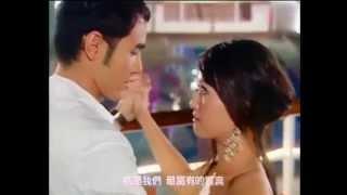 [mv] True Love Ko - Angel Macatuno And Ron Antonio (fated To Love You Sountrack)