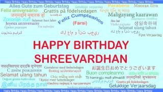 Shreevardhan   Languages Idiomas - Happy Birthday